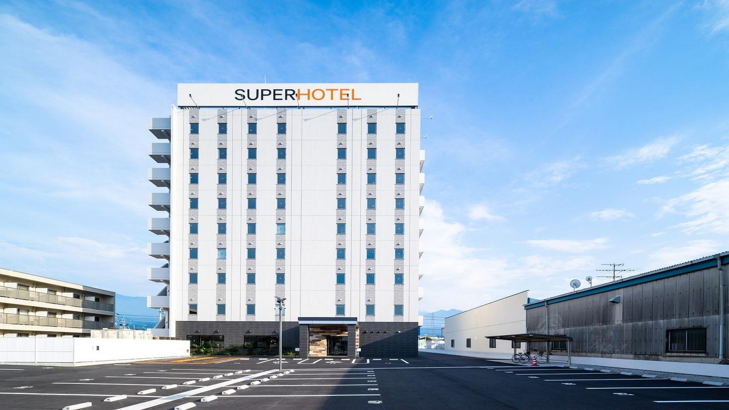 スーパーホテル伊予西条 天然温泉「石鎚の湯」(2020年8月...