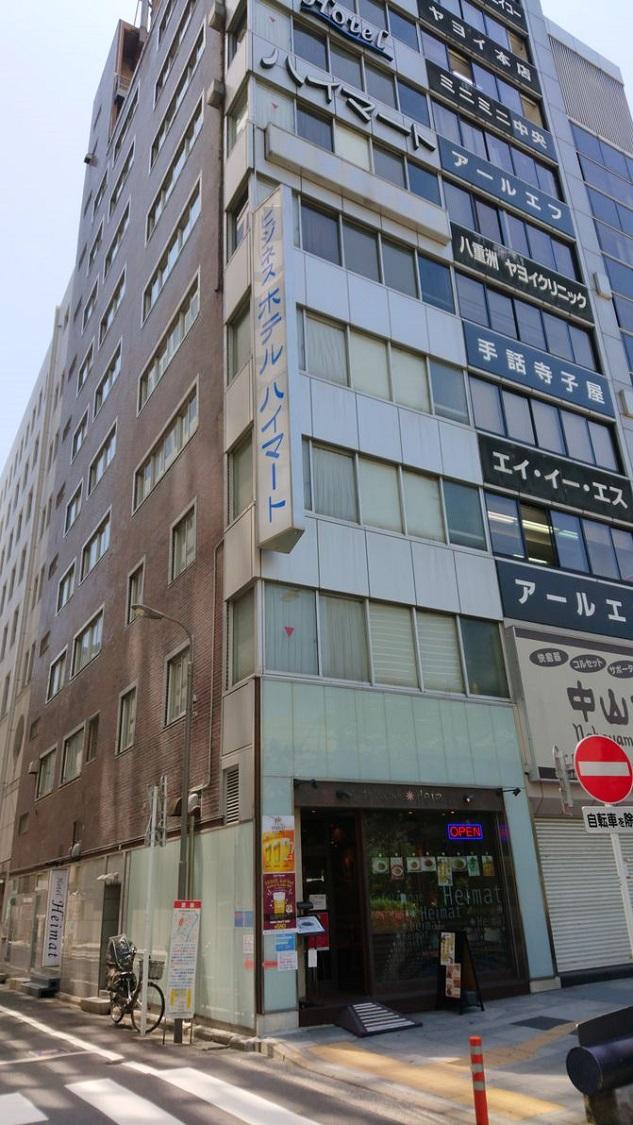 ホテル ハイマート<東京都>