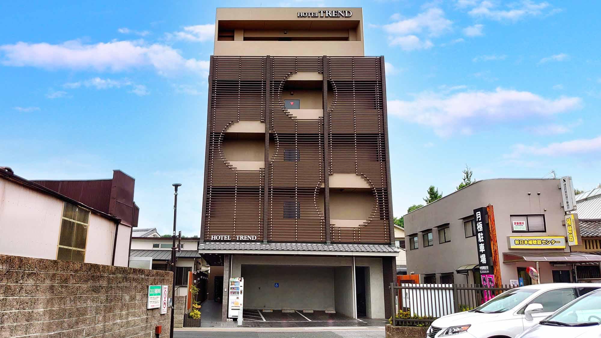 ホテルトレンドJR宇治駅前