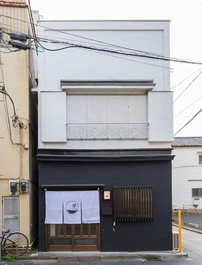 華 <東京都>