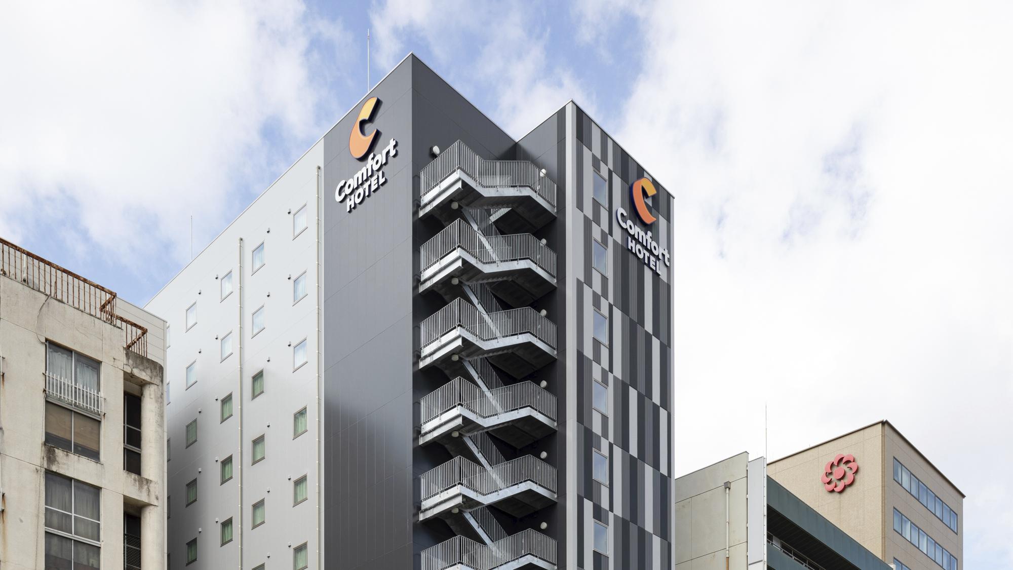 コンフォートホテル松山(2020年11月26日新規開業) 外観写真