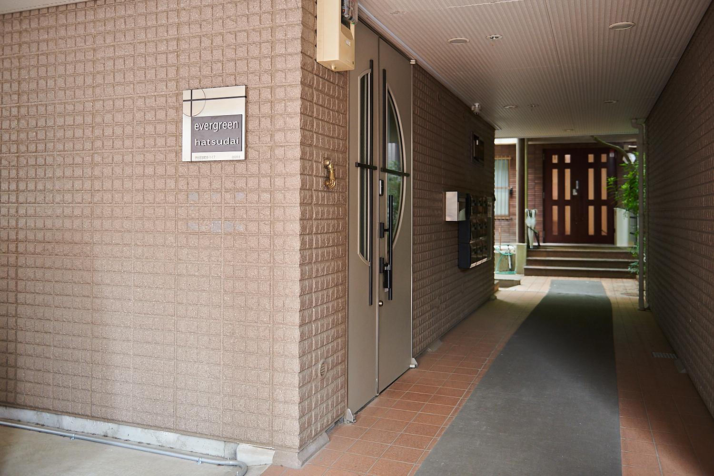 Evergreen Hotel Hatsudai