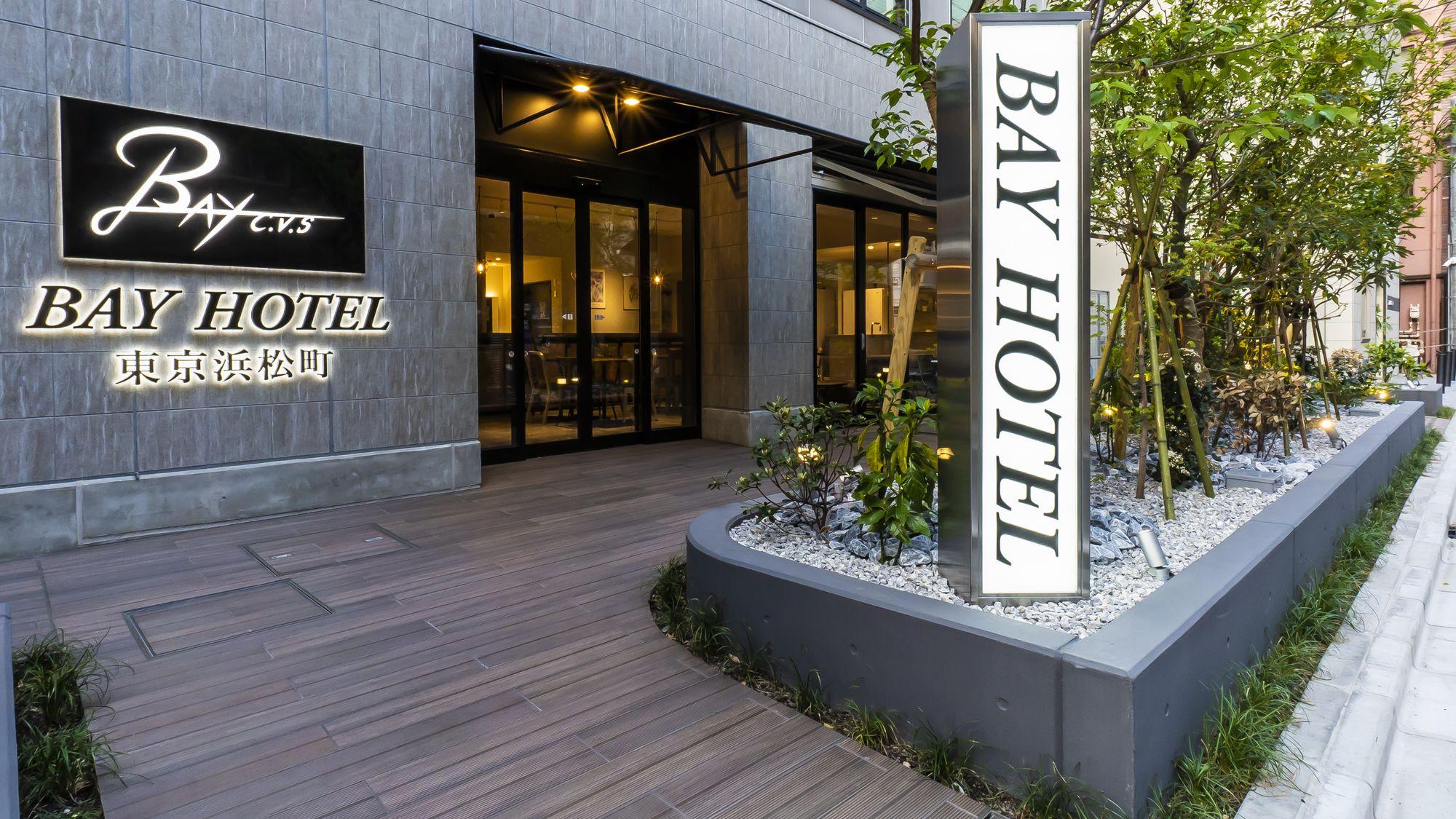 BAY HOTEL東京浜松町