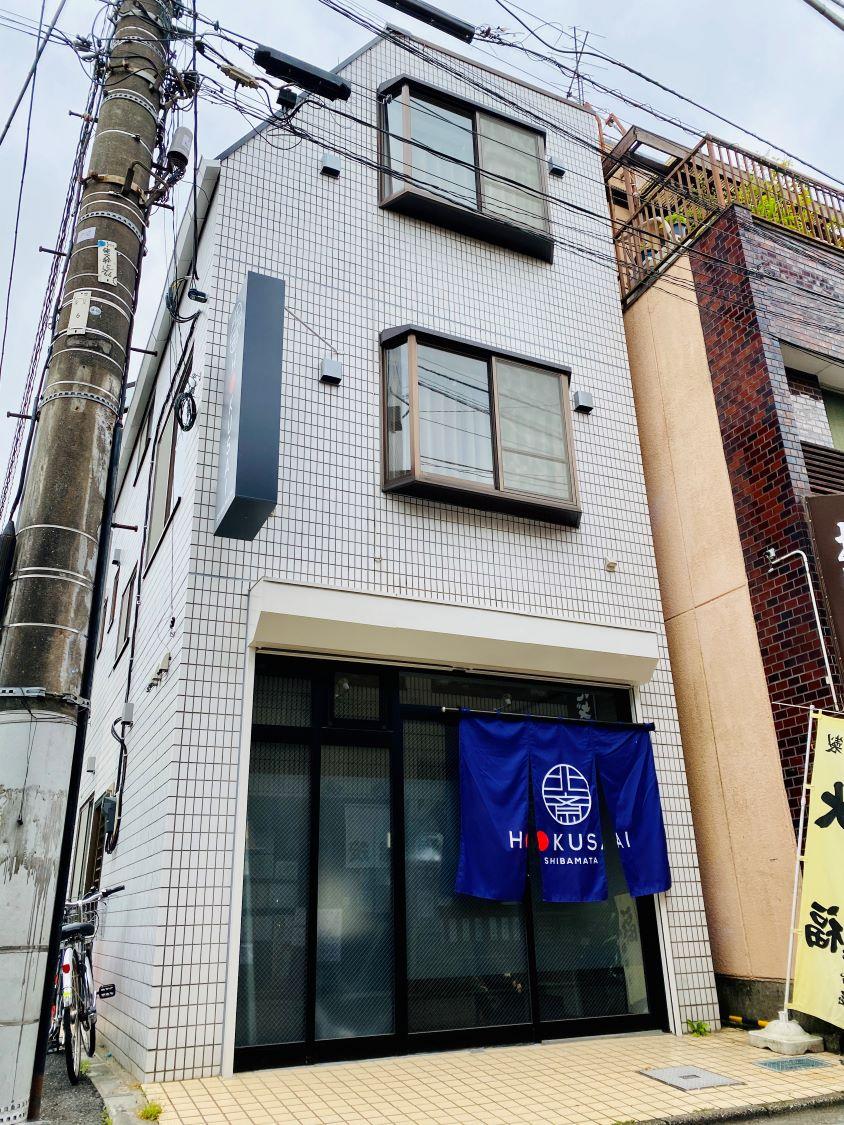 北斎柴又Inn