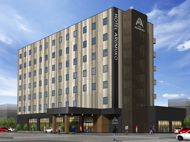 HOTEL ARUMUKO KANOYA(ホテルアルムコ鹿屋)