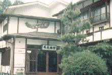 魚敏旅館の外観