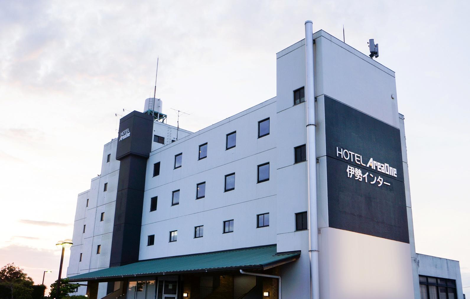 ビジネスホテル羽根伊勢インター(エリアワングループ)...
