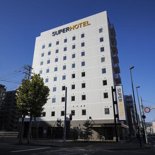 スーパーホテル札幌・北5条通 天然温泉 大志の湯