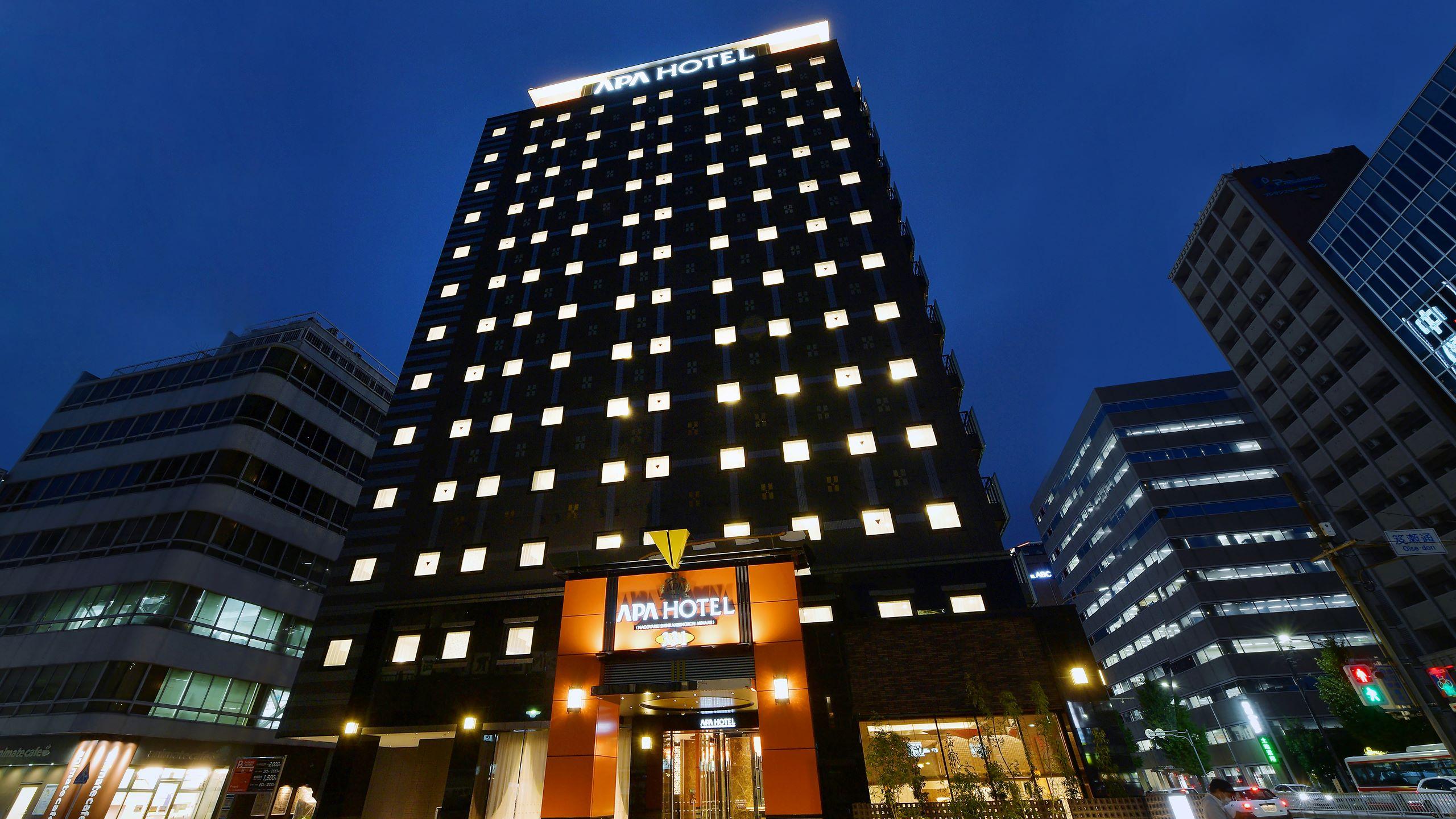 アパホテル<名古屋駅新幹線口南>
