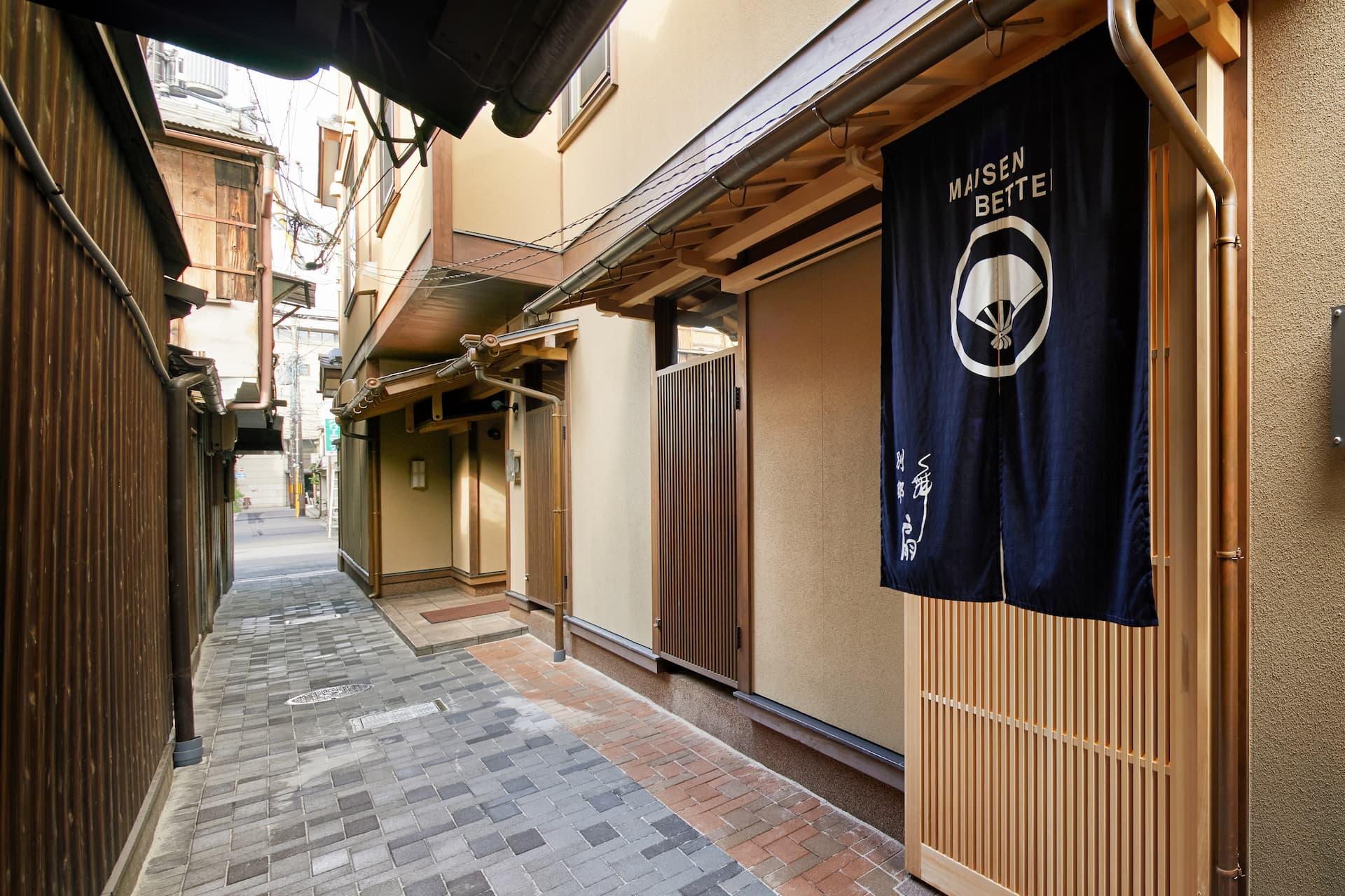 HANARE KYOTO 祇園舞扇 別邸