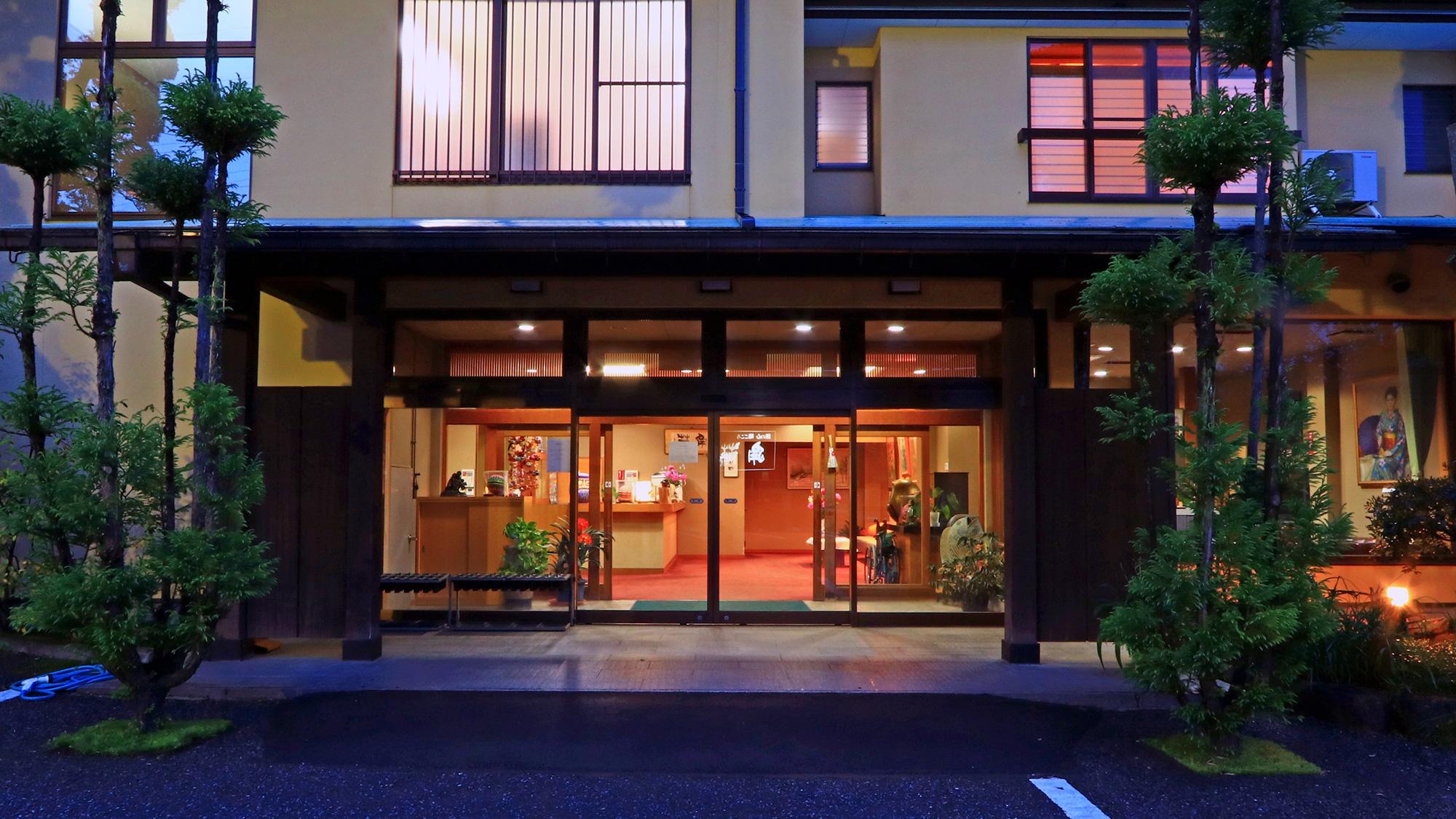 割烹旅館角藤-kadofuji-