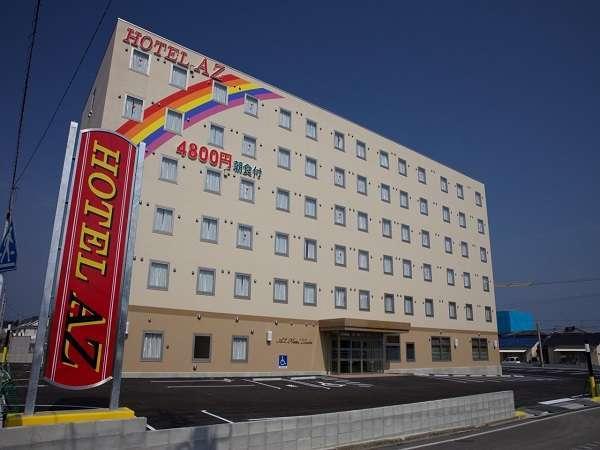 HOTEL AZ 大分空港店