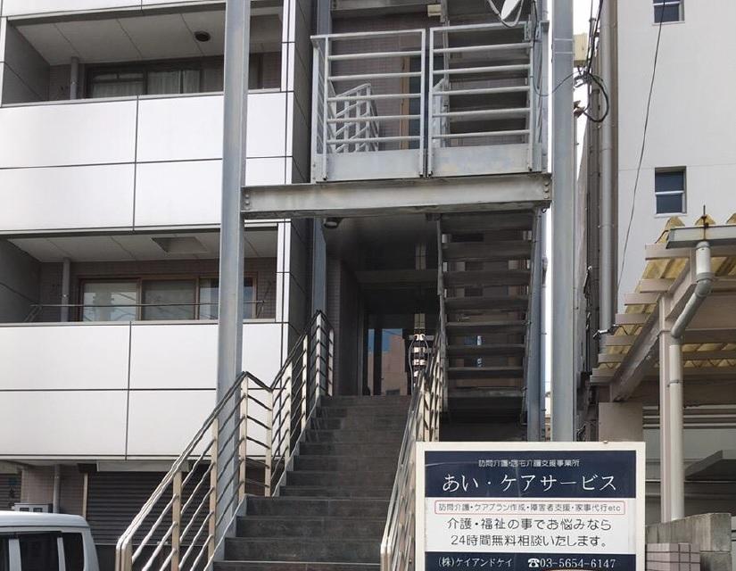 HARMONIA 東京堀切