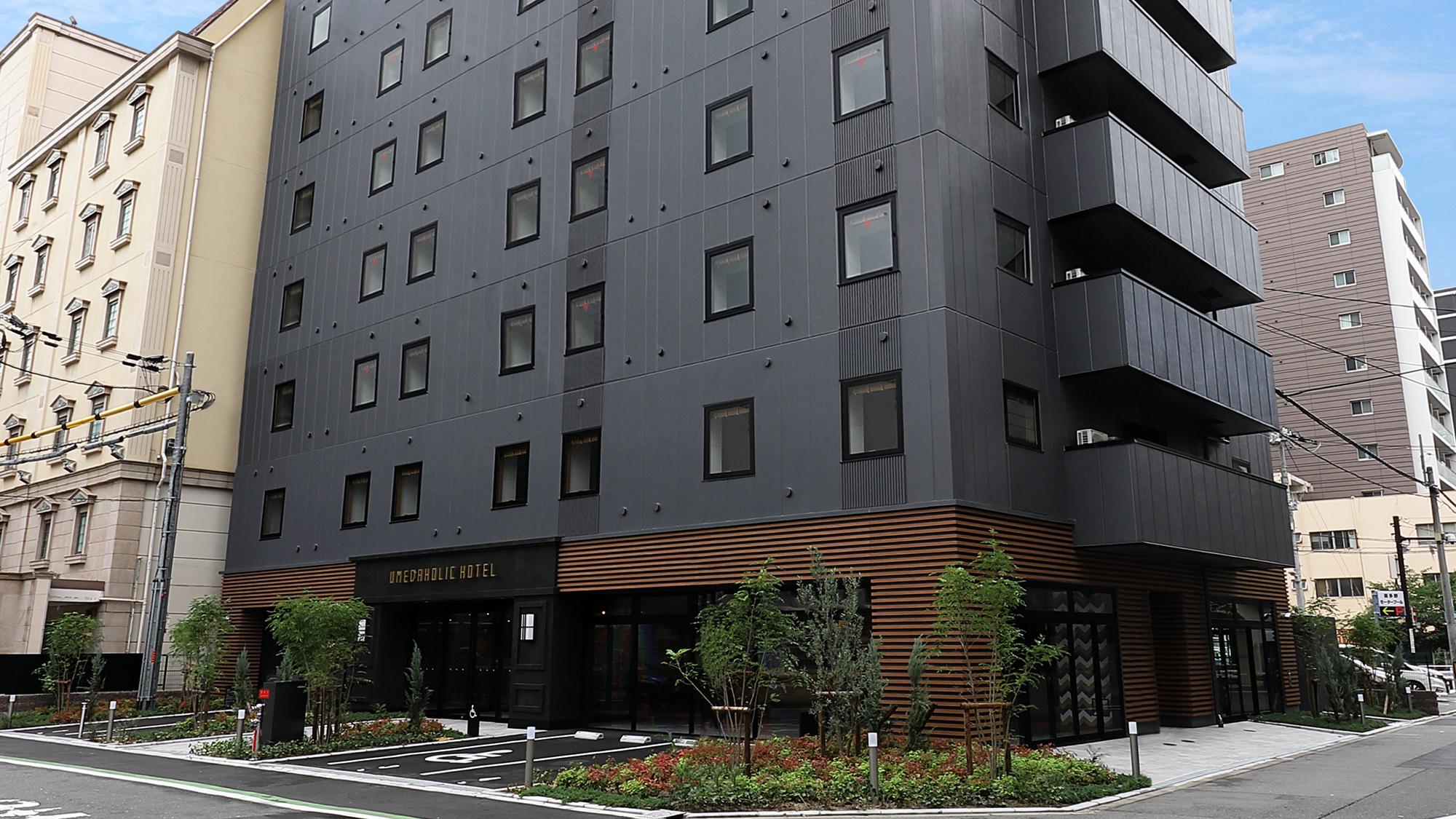 梅田ホリックホテル(2021年4月1日オープン)