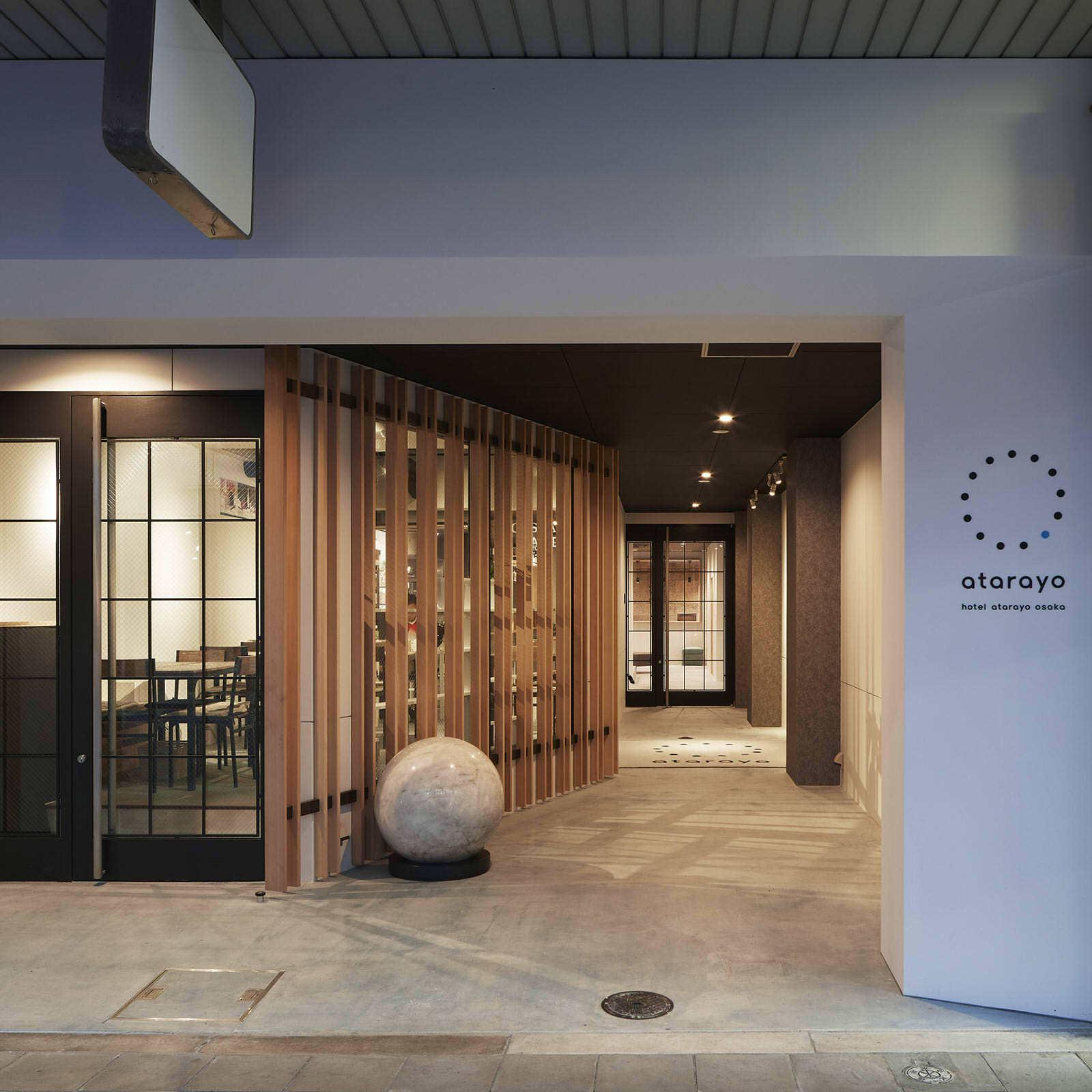 Hotel atarayo Osaka(2020年11月オープン)
