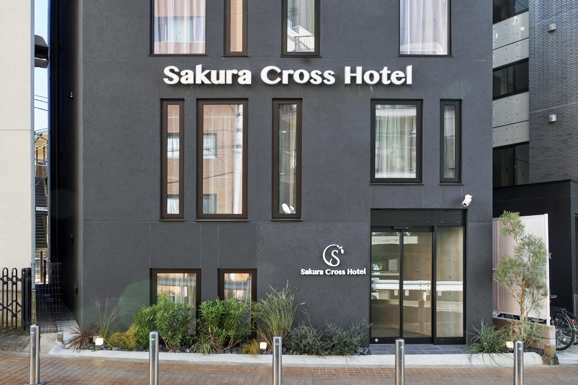 サクラクロスホテル新宿東アネックス