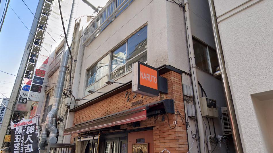 The Terrace Hostel Shinbashi