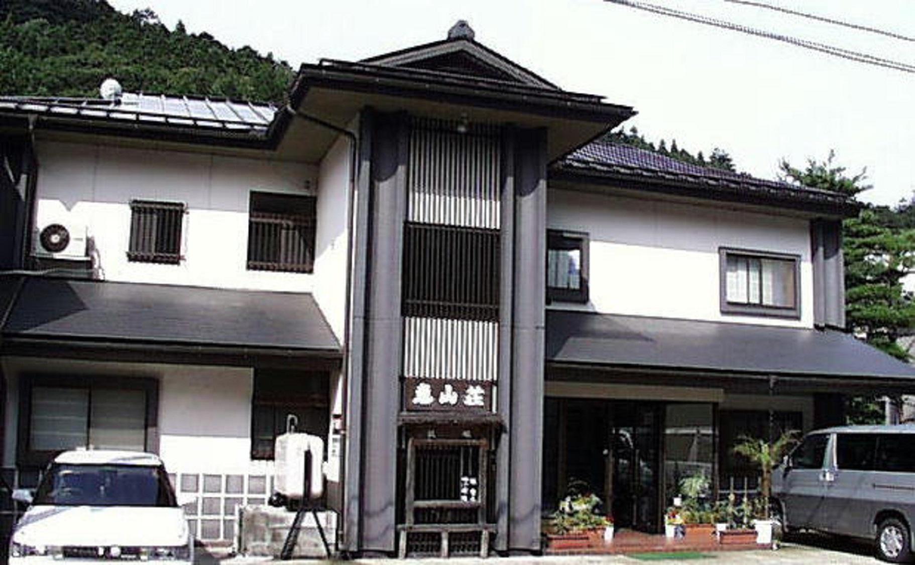 旅館 恵山荘
