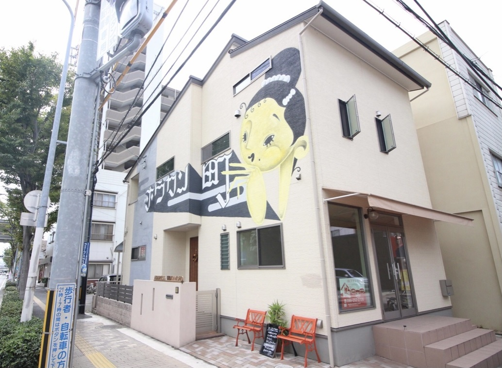 Addressホウカン町