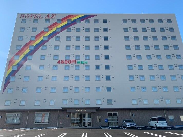 HOTEL AZ 愛媛伊予店