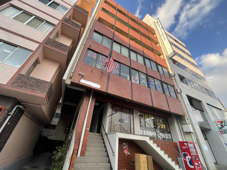 第二久保井ビル 広島