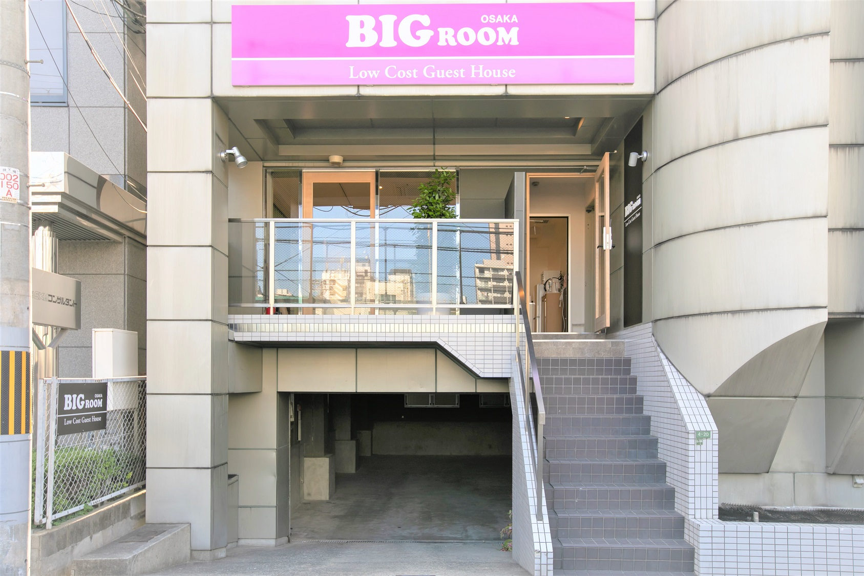 BIG ROOM GUEST HOUSE