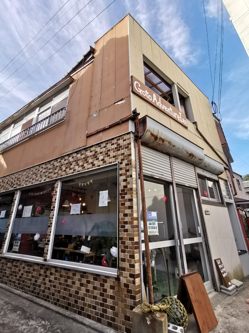 Go to Adventure Inn<五島・中通島>