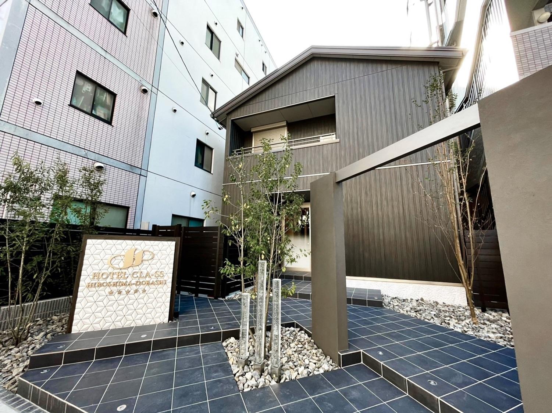 ホテルクラス広島 土橋