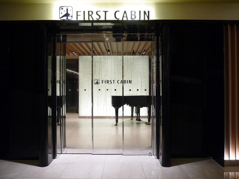 FIRST CABIN(ファーストキャビン) 関西空港