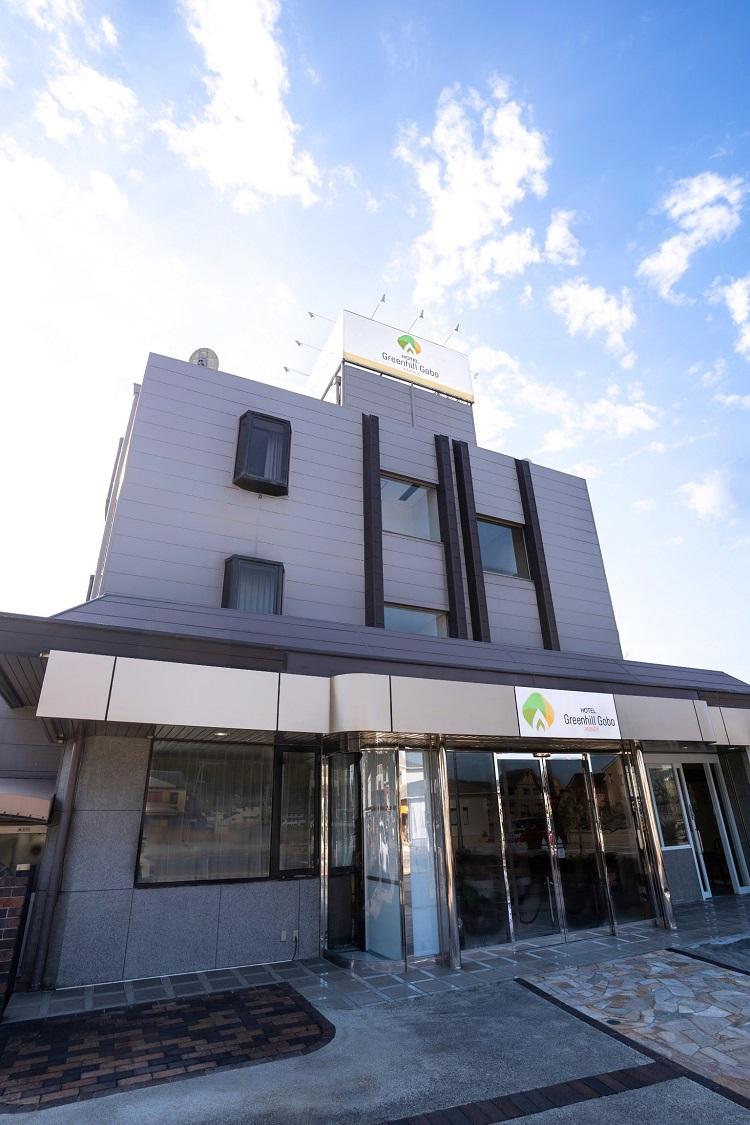 OYO旅館 湯浅温泉 湯浅城