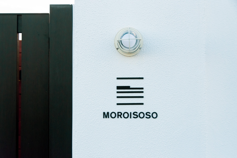 MOROISOSO