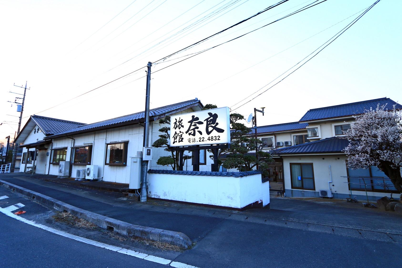 レトロな食堂を営む 奈良旅館