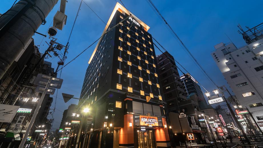 アパホテル<なんば心斎橋西>(全室禁煙)2021年5月26日(水)開業
