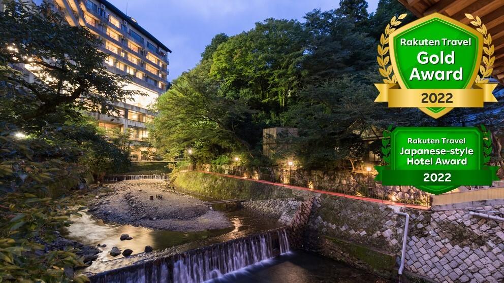 有馬温泉で夫婦水入らずで寛げる、露天風呂付き客室のある秘湯旅館を教えて!