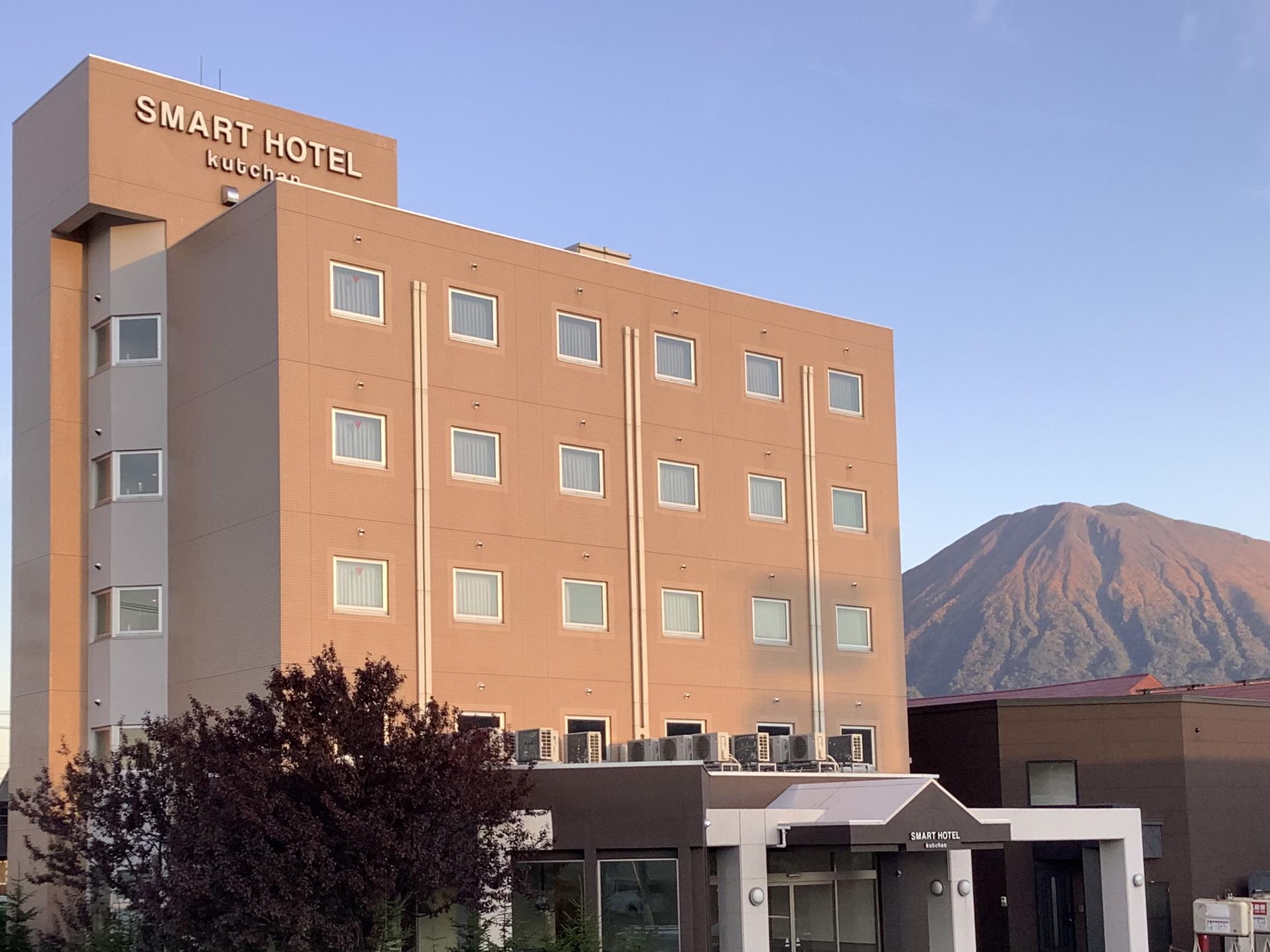 スマートホテル倶知安