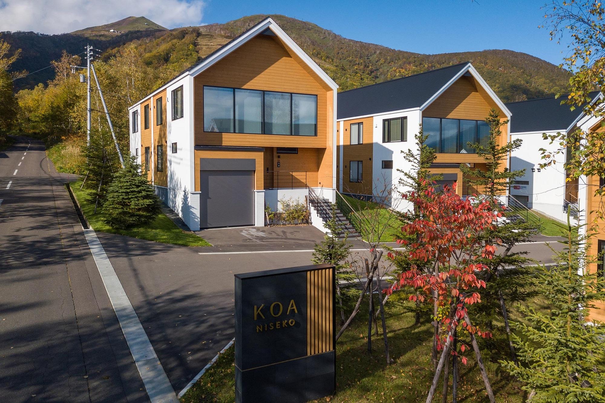 H2 Life Resorts ラグジュアリー・ニセコ東山