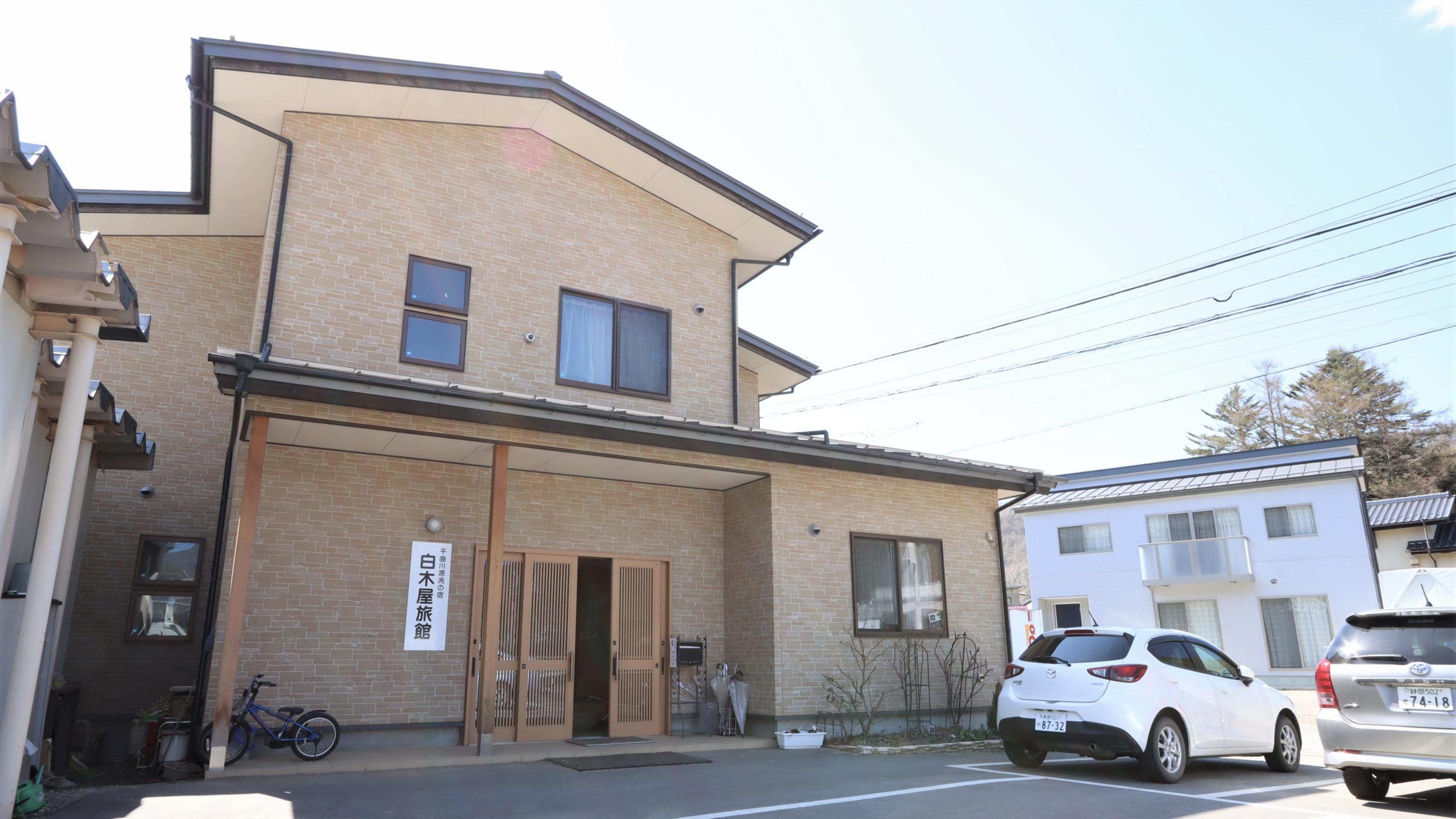 白木屋旅館<長野県>