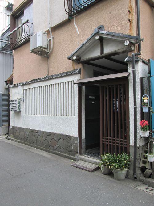 一富士旅館<東京都>