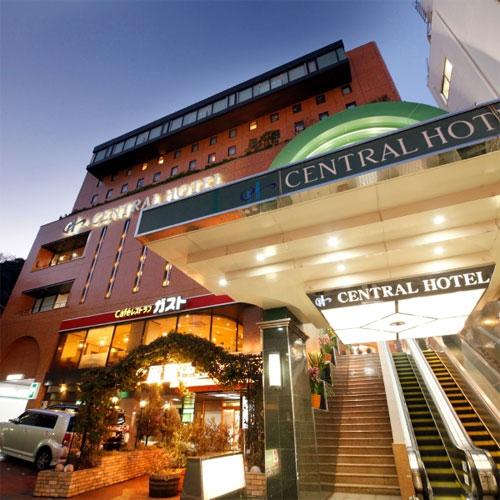 セントラルホテル<神奈川県横須賀市>...