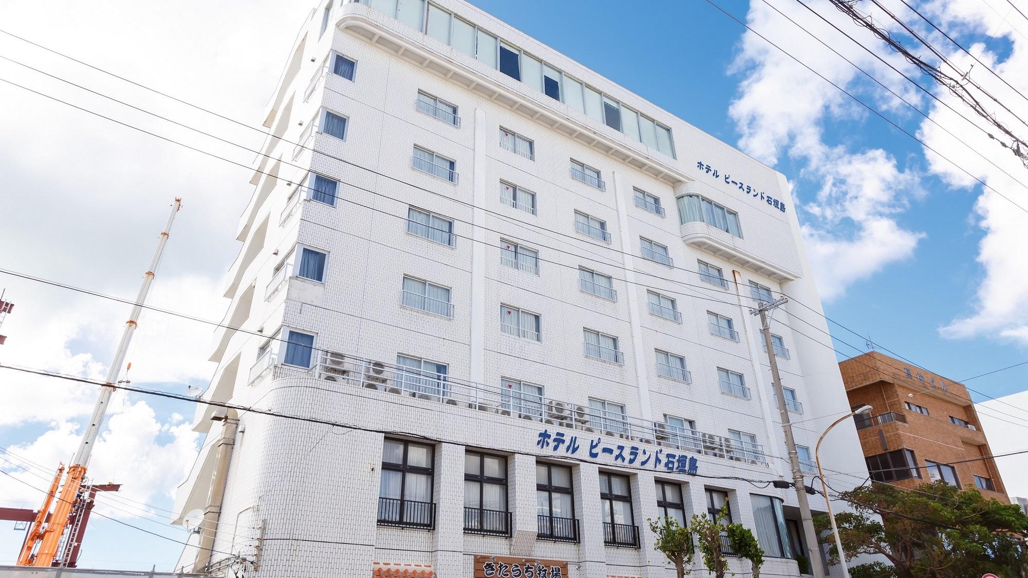 ホテル ピースランド石垣島 <石垣島>...
