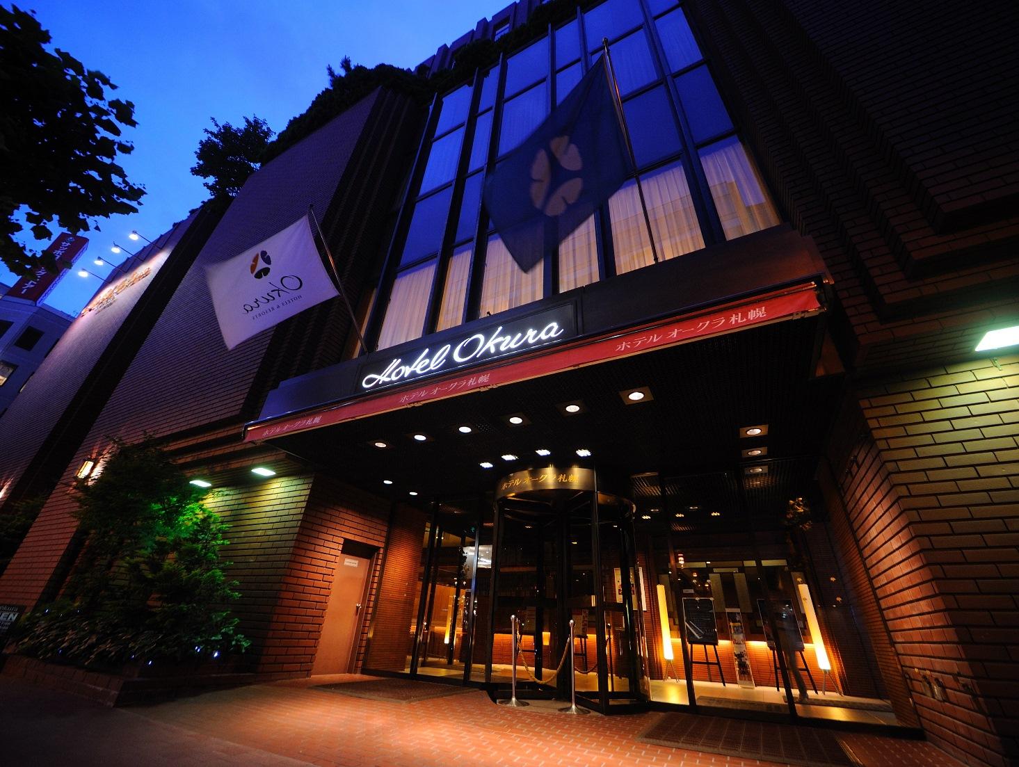 札幌でご両家の顔合わせにふさわしいホテル
