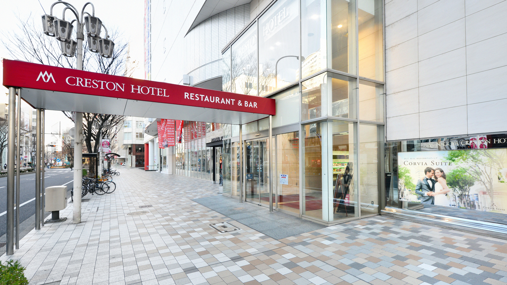 名古屋クレストンホテル...