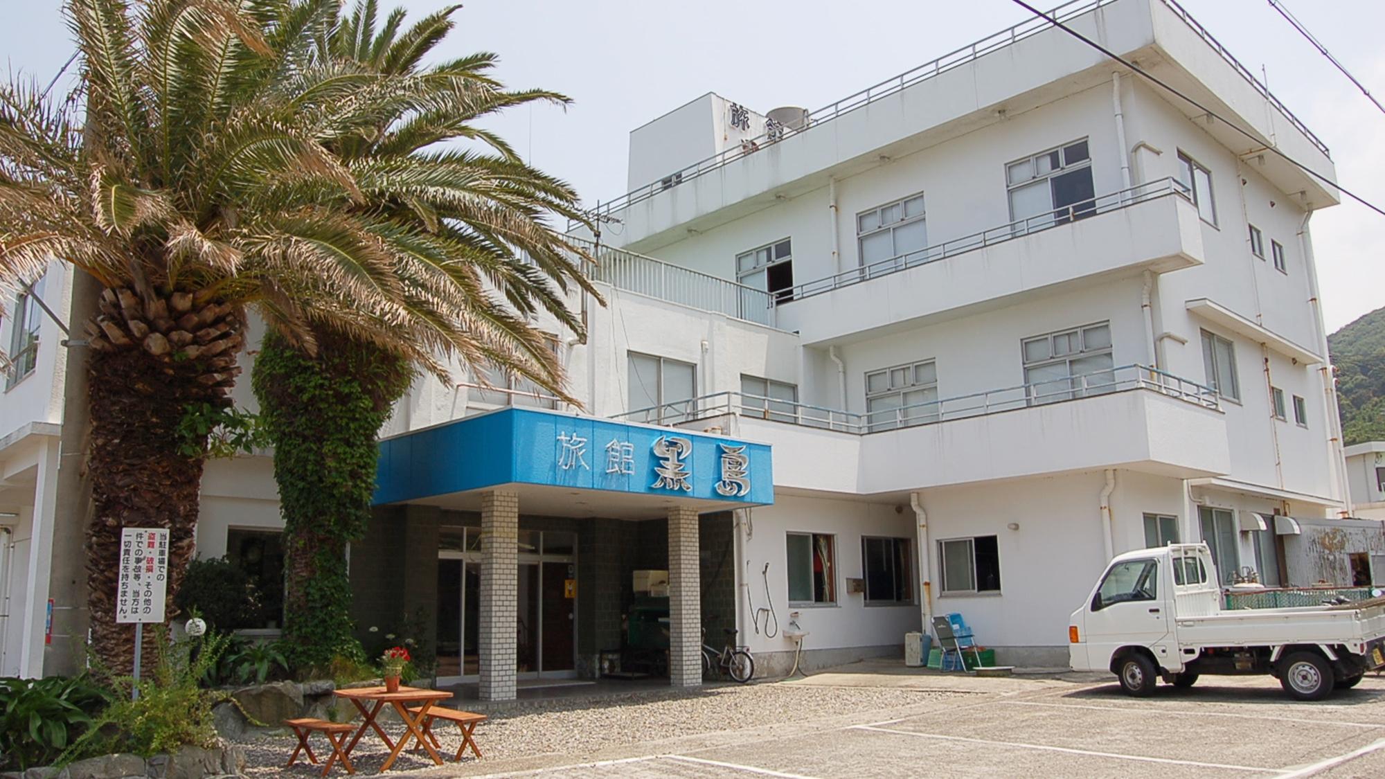 旅館 黒島<和歌山県> その1