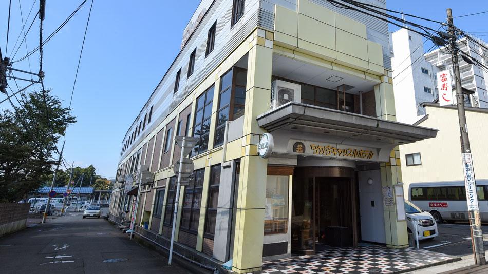 タカダキャッスルホテル