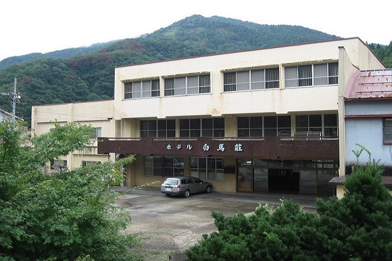 ホテル白馬荘