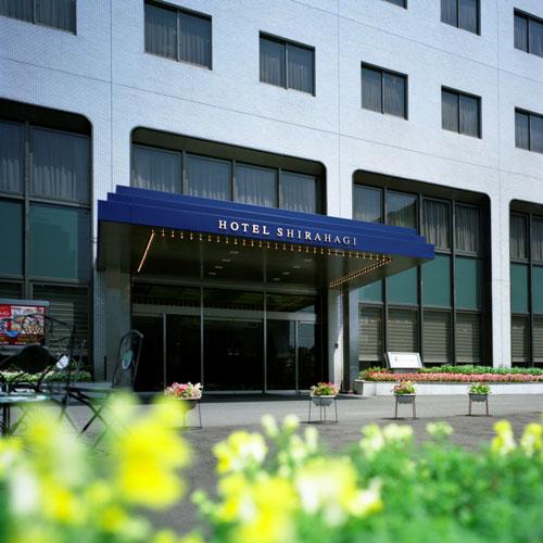 ホテル白萩