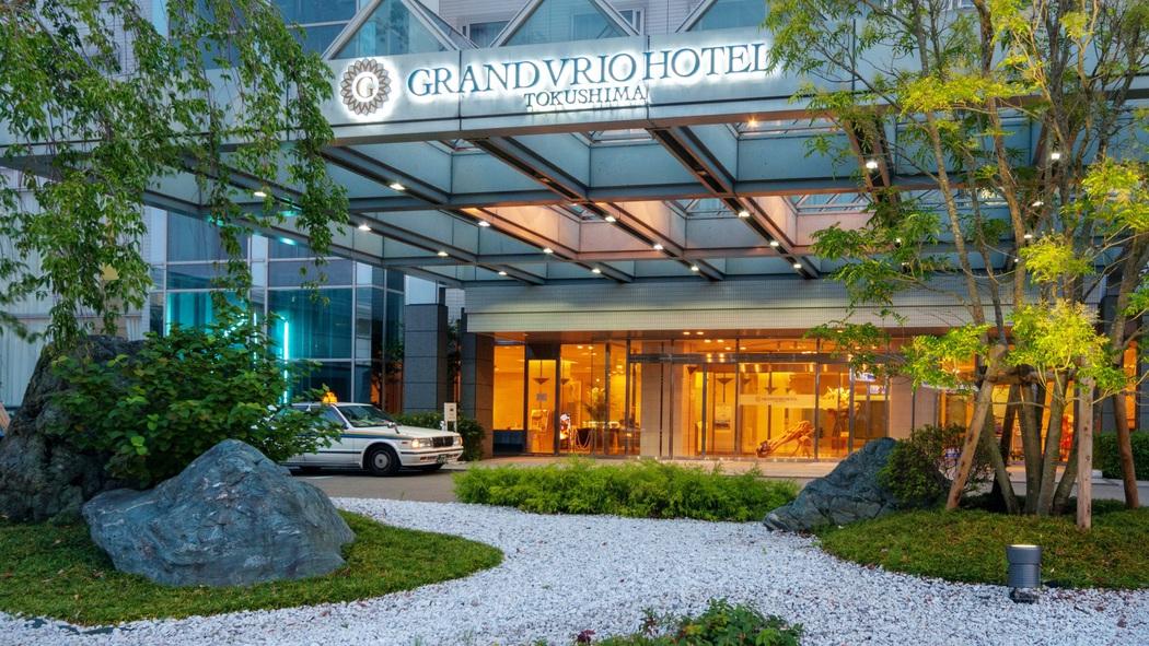 徳島グランヴィリオホテル -ルートインホテルズ-...