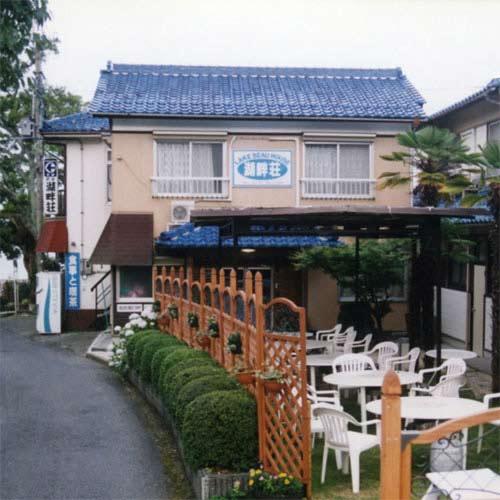 民宿 湖畔荘<滋賀県>...