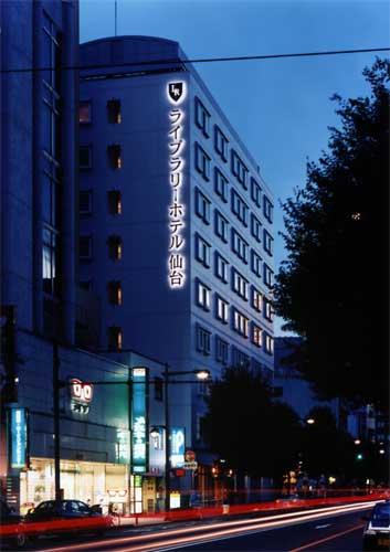 ライブラリーホテル仙台駅前の外観