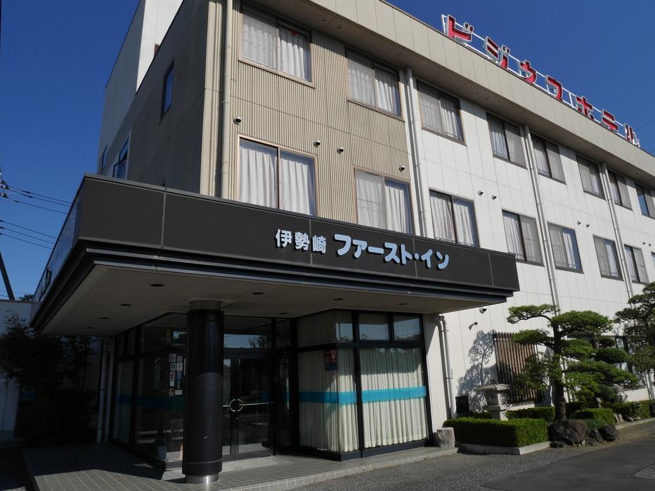 ビジネスホテル 伊勢崎 ファースト・インの施設画像